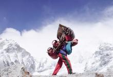 夏尔巴人:攀登珠峰的高手