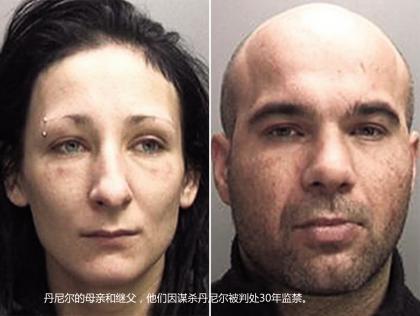 丹尼尔的母亲和继父,他们因谋杀丹尼尔被判处30年监禁。.jpg