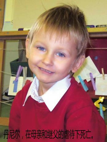 丹尼尔,在母亲和继父的虐待下死亡。.jpg