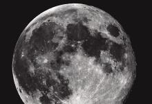 月球上的神秘辉光