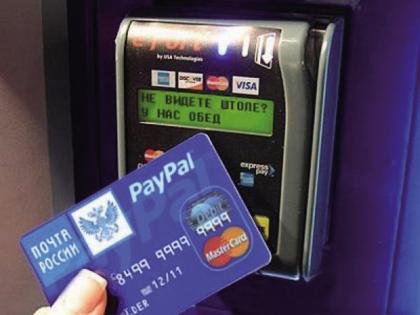 非接触支付的刷卡方式越来越普遍.jpg