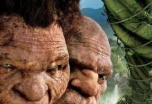 双头巨人真的存在?