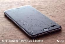 维修手机: 商家卡住了消费者的脖子