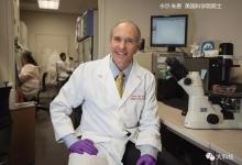 抗击血癌新途径