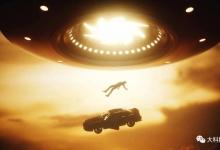 催眠唤起的外星绑架记忆