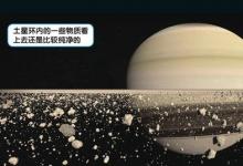 """再见了,""""雨后即逝""""的土星环?"""