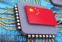 """中国""""芯""""痛的主要原因是什么?"""